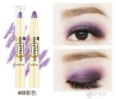 眼影筆臥蠶筆高光珠光白防水舞臺眼妝帶閃畫眼線棒紫色 【快速出貨】