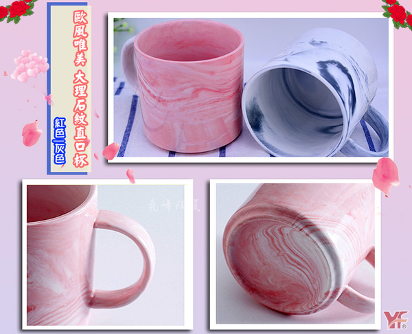 【堯峰陶瓷】歐風唯美 質感大理石紋直口杯 陶瓷咖啡杯 | 茶杯水杯 | 情侶對杯