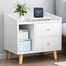 床頭櫃 簡約現代迷你小型簡易北歐網紅臥室多功能收納儲物床邊柜子TW【快速出貨八折搶購】