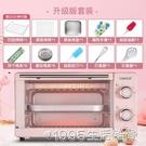 LO-11L烤箱家用小烤箱多功能全自動小型電烤箱迷你 1995生活雜貨NMS
