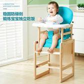 寶寶餐椅兒童吃飯座椅多功能嬰兒餐桌椅可調坐椅HD免運直出 交換禮物