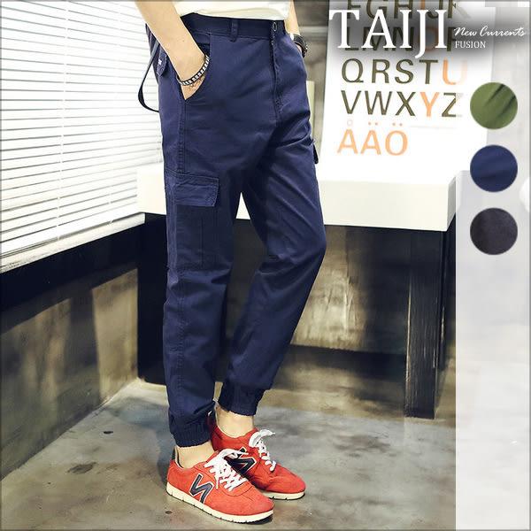 美式工作褲‧素面多口袋工作縮口長褲‧三色【NTJBK001】-TAIJI-