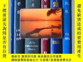 二手書博民逛書店年曆片-1973年:LANDCAPE罕見AT TAI LAKE