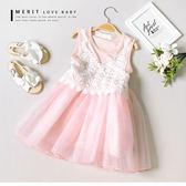 典雅玫瑰蕾絲珍珠背心拼接紗裙小洋裝 背心裙 竹節棉 公主風 宮廷 女童 哎北比童裝