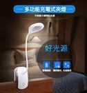 【現貨】Yoabo星環夾燈 檯燈 可彎曲蛇管 觸控三段調光 臥室 工作燈 床頭燈 USB充插2600mAh