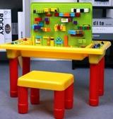 兒童玩具 寶寶積木拼裝拼插益智1-2-3兩三4歲多功能兒童男孩塑料玩具積木桌 玫瑰