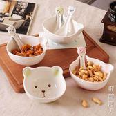 陶瓷碗盤套裝學生吃飯碗卡通兒童碗筷家用可愛一人食餐具 街頭潮人