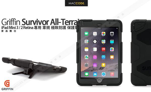 【原廠正品 光隆公司貨】Griffin Survivor iPad Mini 3 / 2 Retina 專用 軍規 極致防護 防摔 保護殼 黑色
