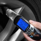高精度數顯胎壓計  輪胎氣壓測壓器汽車胎壓監測胎壓錶 【八折搶購】