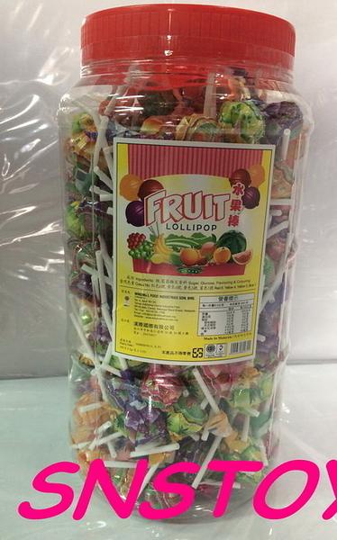 sns 古早味 FRUIT 棒棒糖 圓形棒棒糖 水果棒棒糖(造型棒棒糖)~綜合水果口味 240支 1支長8cm 直徑2.3cm