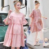 洋裝  孕婦夏裝洋裝2019時尚新款大碼裙子中長款寬鬆棉質夏季上衣短袖 3色