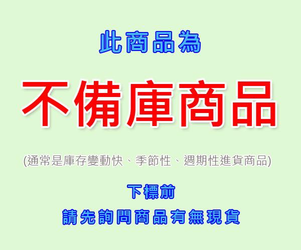 國際牌✿Panasonic✿台灣松下✿蒸氣電熨斗《NI-W410TS / NIW410TS》