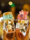 兒童水壺 兒童水杯寶寶喝水杯子帶吸管杯學飲杯夏季防摔 珍妮寶貝