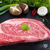 日本和牛 北海道白老牛 肋眼牛排(250g±10%)