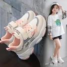 女童鞋子韓版2020秋冬新款時尚春秋款男童老爹運動鞋網紅兒童潮鞋 一米陽光