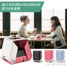【日本Printoss手機相片列印機】N...