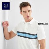 Gap男裝 舒適竹節棉胸前條紋Polo衫 229749-動感亮白色