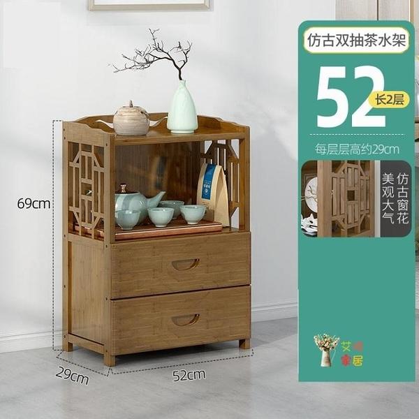 博古架 茶葉櫃茶具架小型茶架子置物架客廳多層儲物收納實木茶葉架展示架T