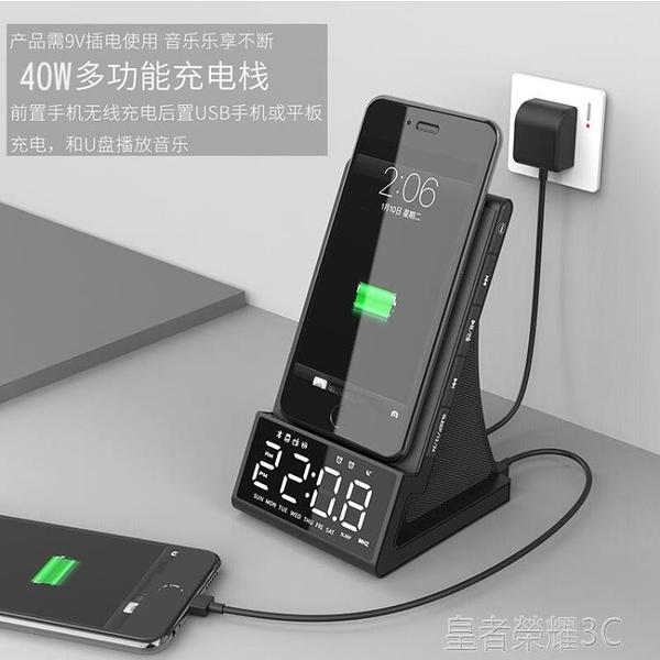 多功能無線充電器 適用于華為p40pro蘋果11三星40W超級快充iphone12小米10充電底座mate40-S20通用 現貨