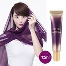 韓國 AHC 第7代紫金版眼霜 12ml...