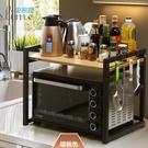 簡約廚房微波爐架置物架儲物架收納架烤箱架...