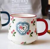 川島屋 可愛櫻桃陶瓷馬克杯家用水杯情侶杯茶杯辦公室咖啡杯B-152gogo購