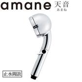 【全日本製】天音Amane極細省水高壓淋浴蓮蓬頭(銀色) (附止水閥)
