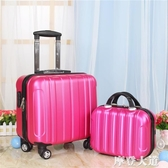 18寸子母箱萬向輪小登機箱女行李箱男拉桿箱學生旅行箱包QM『摩登大道』