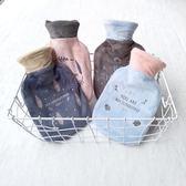 日式韓版熱水袋橡膠注水暖肚小號毛絨暖腰暖手袋防漏絨布湯婆子 奇思妙想屋