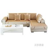 沙發墊冰絲涼席坐墊夏季竹子藤席客廳通用貴妃實木客廳定做沙發套 【新年快樂】