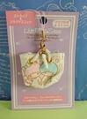 【震撼精品百貨】Little Twin Stars KiKi&LaLa 雙子星小天使~防塵塞_附袋