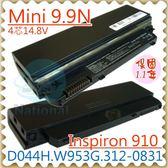 DELL 電池-戴爾 電池 INSPIRON MINI 9,9N,910,UMPC,D044H, MW953G,312-0831