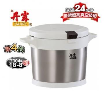 DANRO丹露-超高真空免火再煮鍋6L-D304-77【曼曼小舖】