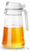 歐式玻璃防漏油壺廚房家用裝油油瓶油罐壺醬醋瓶自動開合蓋調料瓶 NMS初色家居館