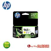 HP 965XL 原廠高容量黃色墨水匣 (3JA83AA / 3JA83A ) ( 適用: HP OfficeJet Pro 9010/9018/9016/9019/9012/9020/9028/9026)  )