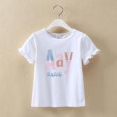 女童短袖t恤新款洋氣夏裝兒童純棉夏季半袖白色中大童上衣潮 快速出貨
