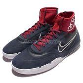 【四折特賣】Nike 滑板鞋 SB Hyperfeel Koston 3 藍 紅 白 襪套式 運動透氣 男鞋【PUMP306】 819673-446
