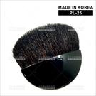 韓製Kelly扇形攜式腮紅刷-單支(PL-25)[23990]專業刷具
