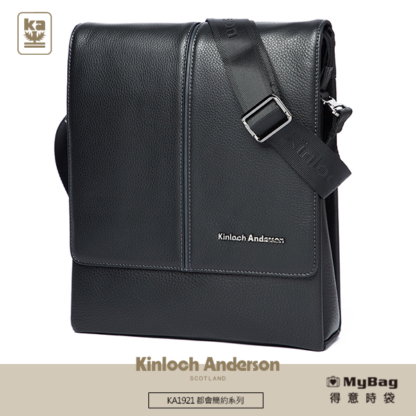 Kinloch Anderson 金安德森 側背包 都會簡約 商務直立斜背包 黑色 KA192102 得意時袋
