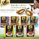 【培菓寵物48H出貨】日本ShebaDu...