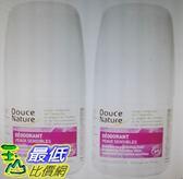 [COSCO代購] W119690 Douce Nature 滾珠體香劑-敏感適用 50毫升 2入