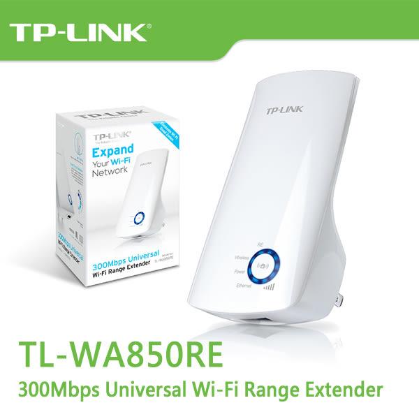 【免運費】TP-LINK  TL-WA850RE V6 300Mbps 萬能WiFi訊號擴展器 ( 無線中繼站 )