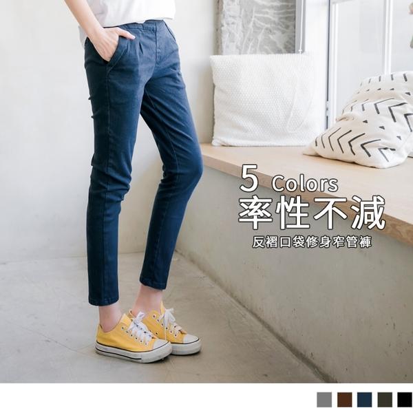 《BA3922》高含棉素面反折造型口袋窄管褲--適 2L~7L OrangeBear