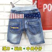【韓版童裝】微彈口袋拼接後貼布中常牛仔褲-藍【BO17061302】
