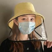 防飛沫帽子 韓國防曬漁夫帽潮帶面罩防護帽子防唾沫唾液遮臉戶外隔離防飛沫帽 寶貝計畫