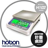 hobon 電子秤 新款 H102計重秤 磅秤 廚房烘焙專用秤 內建蓄電池