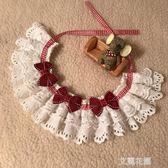 貓咪狗狗寵物飾品項鏈項圈鈴鐺蝴蝶結領結蕾絲口水巾狗狗圍嘴『艾麗花園』