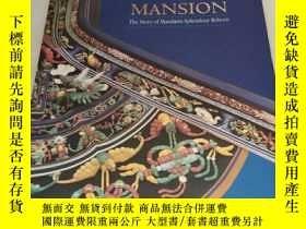 二手書博民逛書店the罕見blue mansion:the story of mandarin splendour reborn奇