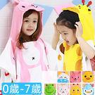 吸濕保暖動物兒童睡袍.造型連帽斗篷浴袍....