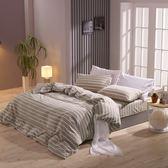 床包兩用被套組 雙人特大 色織水洗棉 魯伯特[鴻宇]台灣製2117